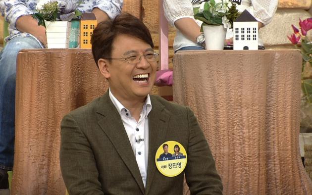 JTBC  '유자식 상팔자' 장진영 변호사