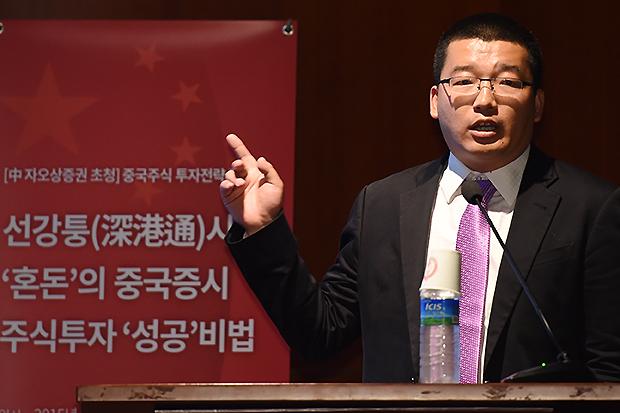 주순양 자오상증권 연구원의 강연 모습.