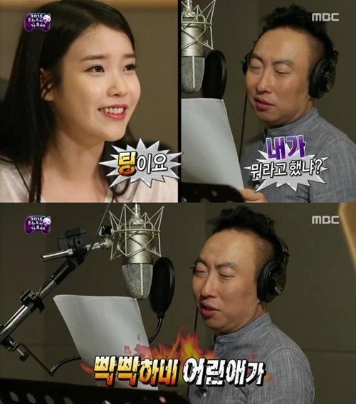 무한도전 아이유 박명수 무한도전 아이유 박명수 / MBC 방송 캡처