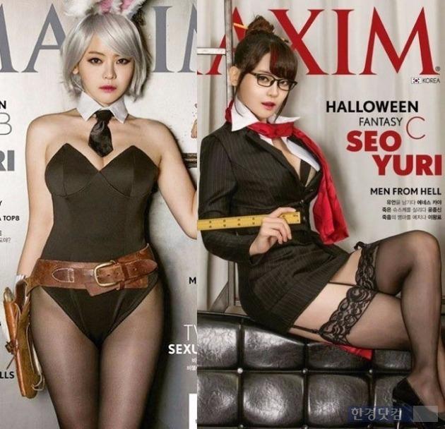 서유리, 섹시화보 재조명…'마이리틀텔레비전' 김영만에