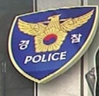 홍익지구대 경찰 총기자살 / SBS뉴스 보도화면