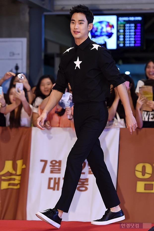 ▶ 김수현, '여자들 시선 집중시키는 멋진 모습~'