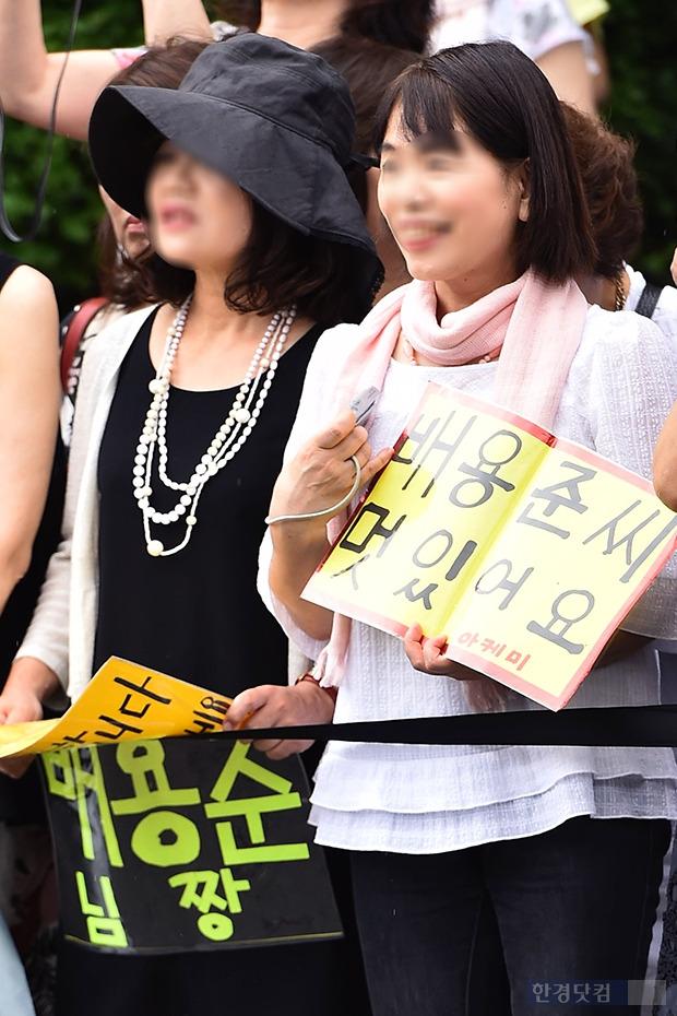배용준 박수진 결혼식