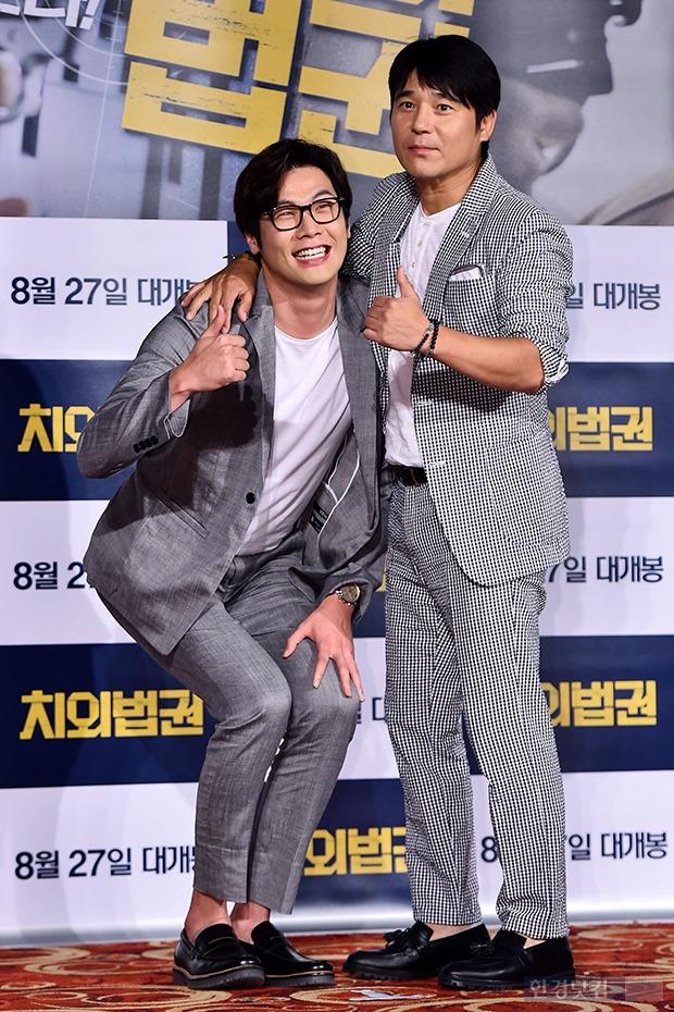 최다니엘-임창정, 매너 무릎…남남케미 커플(?)의 정석