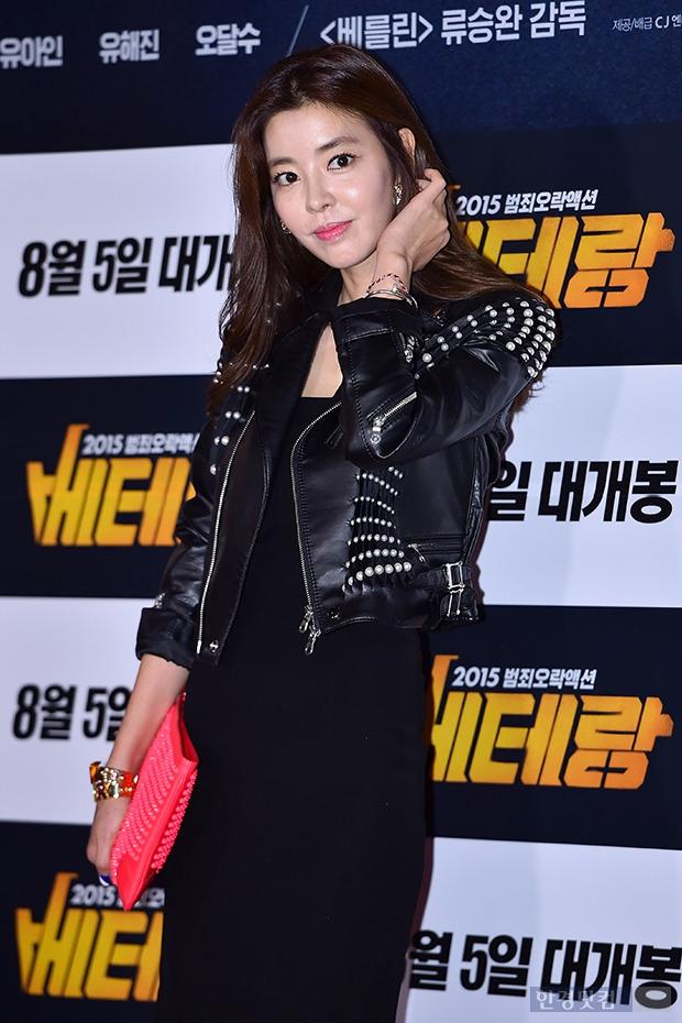 김규리, 돋보이는 우아함