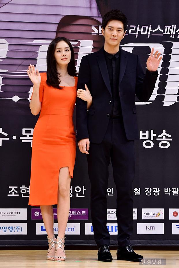 주원-김태희, '팔짱끼고 다정한 포즈'