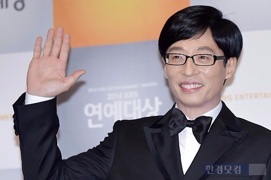 FNC엔터, '국민 MC' 유재석 영입에 758억 벌어(사진=진연수 한경닷컴 기자)
