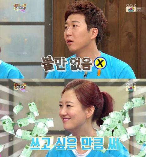 장윤정 도경완 장윤정 도경완 / KBS 방송 캡처