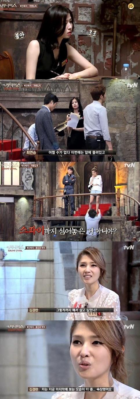 더지니어스 최정문 / 더지니어스 최정문 사진=tvN 방송 캡처