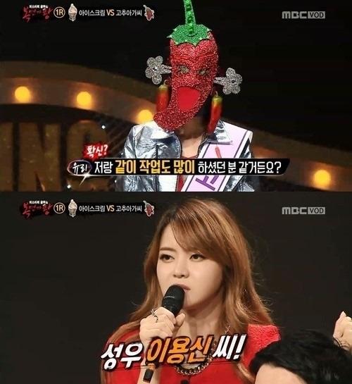 복면가왕 고추아가씨 이용신 서유리 복면가왕 고추아가씨 이용신 서유리 / 사진 = MBC 방송 캡처