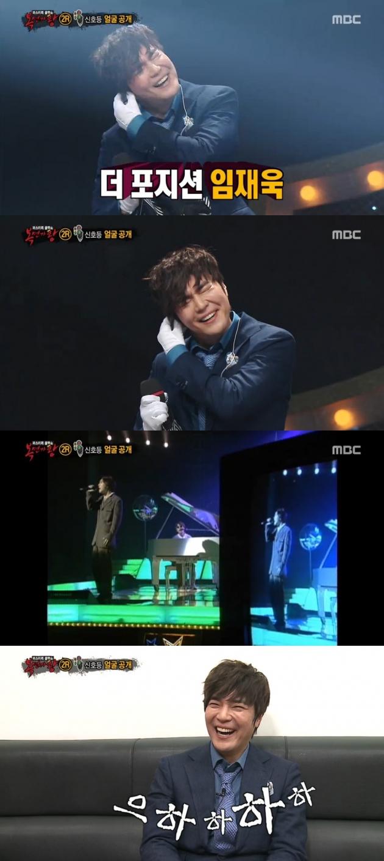 '복면가왕' 신호등 / '복면가왕' 신호등 임재욱 사진=MBC 방송 캡처