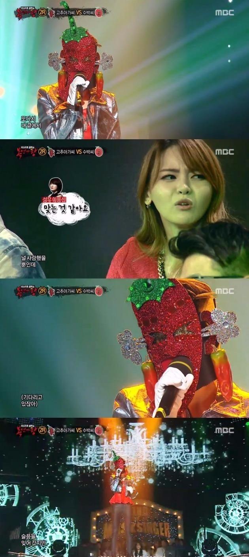 '복면가왕' 고추아가씨 / '복면가왕' 고추아가씨 사진=MBC 방송 캡처