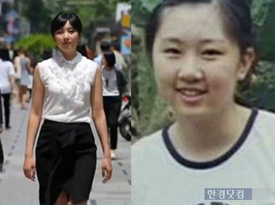 금나나 / SBS 방송 캡처