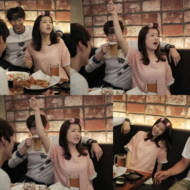 tvN 금토드라마 '오 나의 귀신님' 박보영