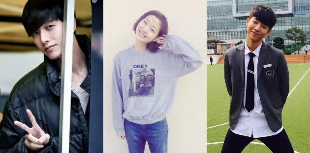 치즈인더트랩 / 치즈인더트랩 사진=tvN, 김고은 남주혁 인스타그램