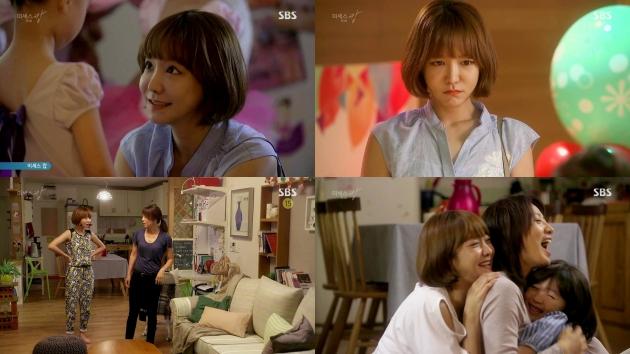 SBS '미세스캅' 신소율, 김희애