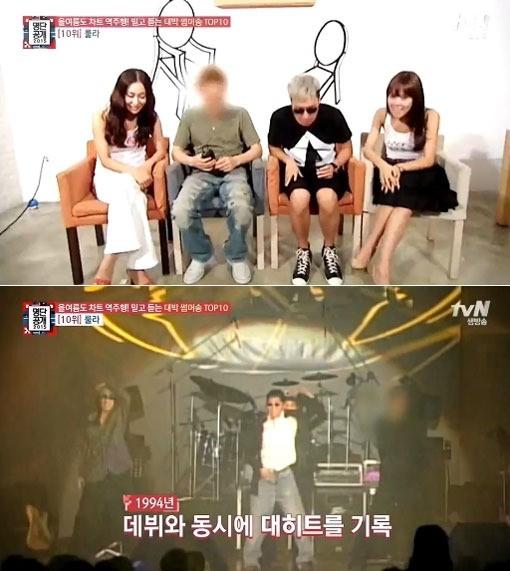 고영욱 / 사진 = tvN 방송 캡처