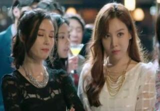 황제성 박초은 황제성 박초은 / SBS 방송 캡처