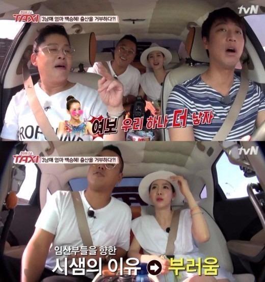 백승혜 손호범 백승혜 손호범 백승혜 손호범 / 사진 = tvN '현장토크쇼 택시' 방송화면