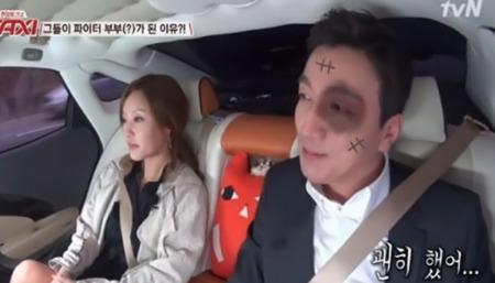 이지현 남편 이지현 남편 이지현 남편 이지현 남편 / 사진 = tvN '현장 토크쇼 택시' 방송화면