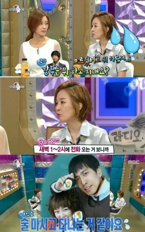 자두 / 자두 사진=MBC 방송 캡처