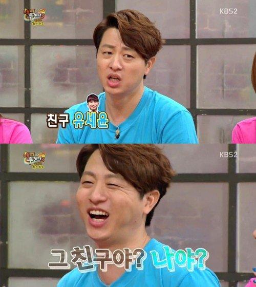 유상무 유세윤 / KBS 2TV '해피투게더3' 방송 캡처