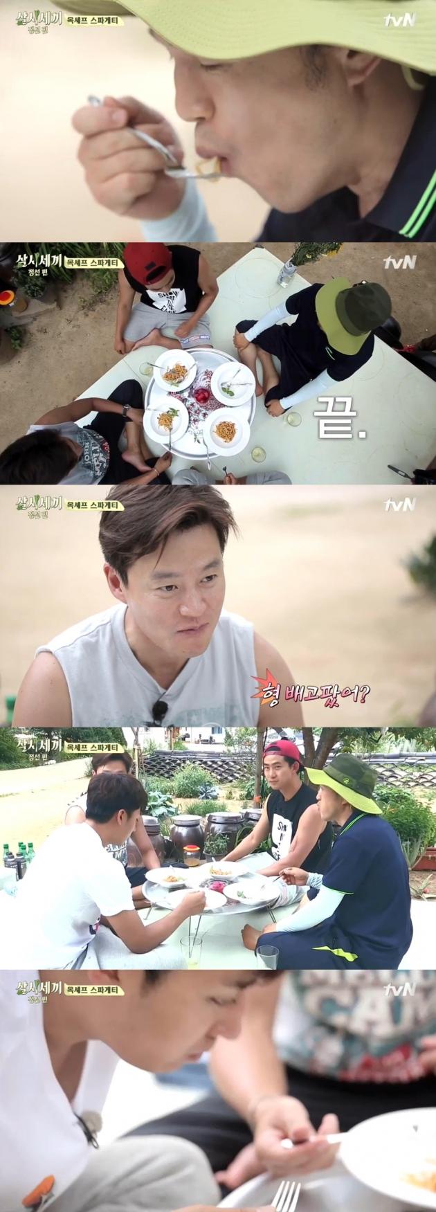 삼시세끼 / 삼시세끼 사진=tvN 방송 캡처