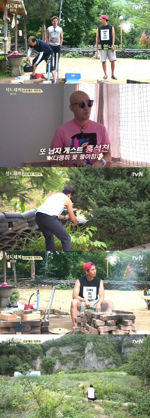 ?삼시세끼 홍석천 / ?삼시세끼 홍석천 사진=tvN 방송 캡처