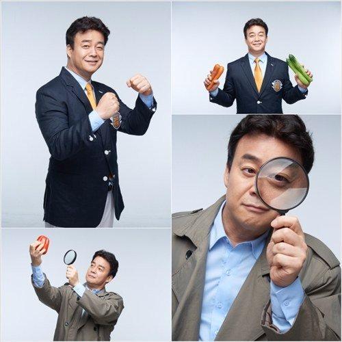 사진=SBS '백종원의 3대 천왕' 제공