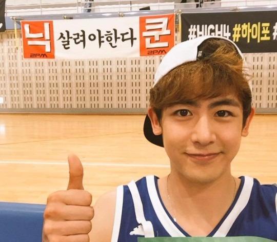 MBC '2015 아이돌스타 육상·농구·풋살·양궁 선수권대회' (아육대) / 닉쿤 트위터