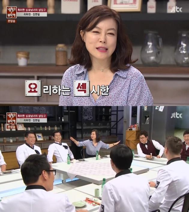 ?'냉장고를 부탁해' 이찬오 / ?'냉장고를 부탁해' 이찬오 사진=JTBC 방송 캡처