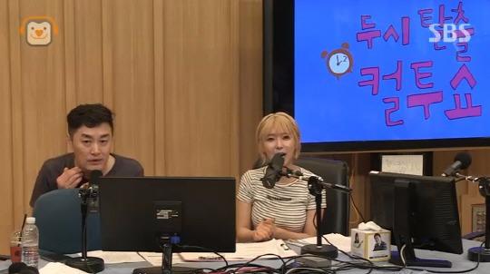 초아 유재석 초아 유재석 초아 유재석 / 사진 = SBS '컬투쇼'