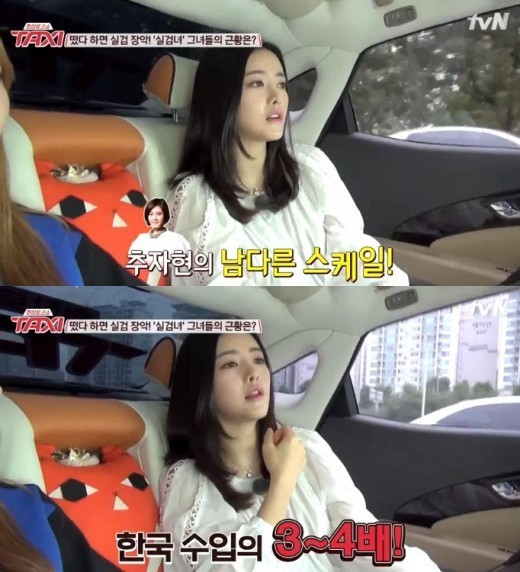 추자현 홍수아 / 추자현 홍수아 사진=tvN 방송 캡처