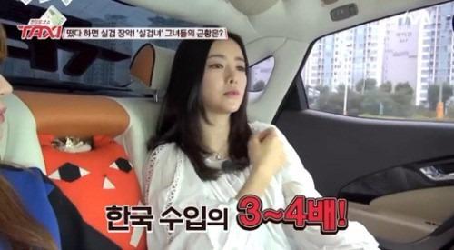 홍수아 악플 홍수아 악플 홍수아 악플 / 홍수아 사진 = tvN 현장토크쇼 택시