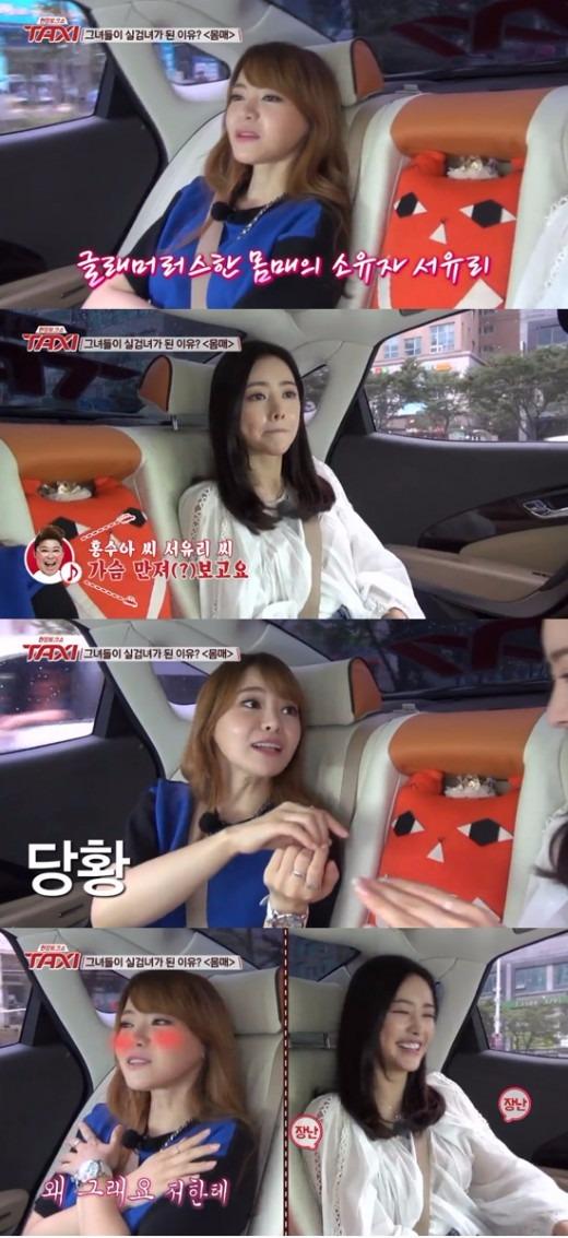 서유리 홍수아 서유리 홍수아 서유리 홍수아 / 사진 = tvN '현장토크쇼 택시'