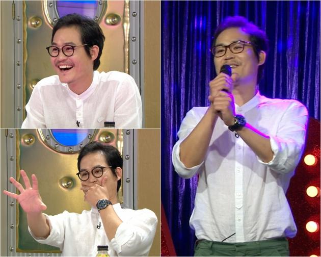 김성균 / 사진=MBC '라디오스타'