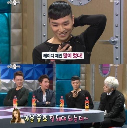 사이먼도미닉 / 사이먼도미닉 사진=MBC 방송 캡처