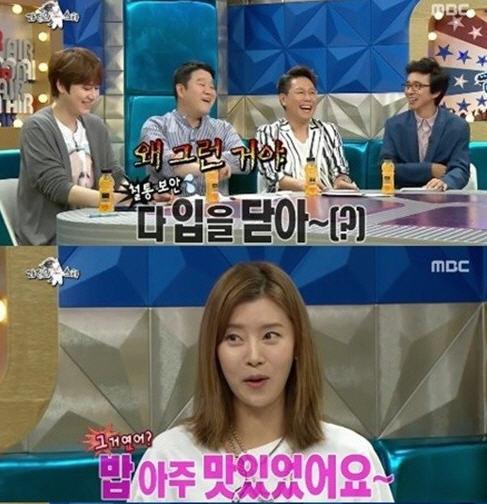 유선 / 사진= MBC '황금어장-라디오스타' 방송화면 캡처