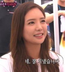 한밤 이태임 / 한밤의 TV연예 방송 캡처