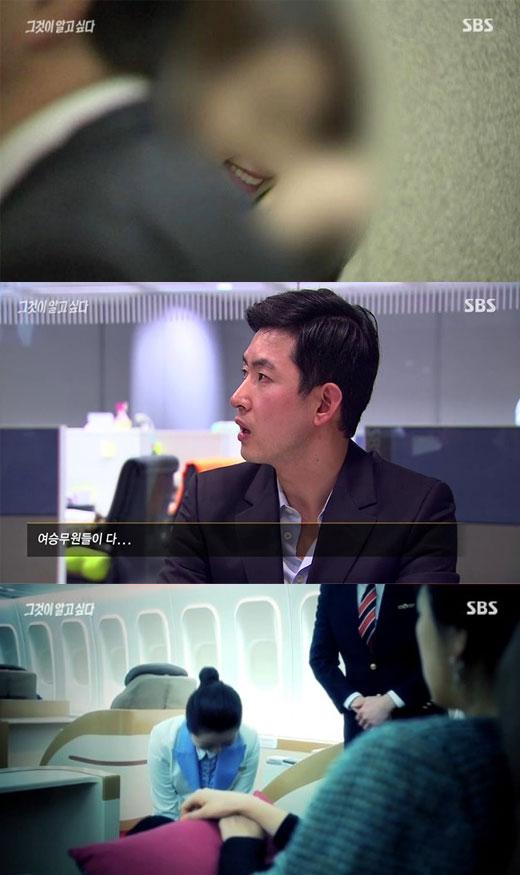 사진 = SBS 방송 캡처