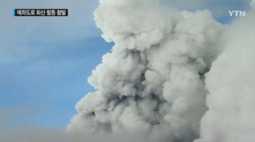 에콰도르 코토팍시 화산 분출 /에콰도르 코토팍시 화산 분출 사진=YTN 방송 캡처