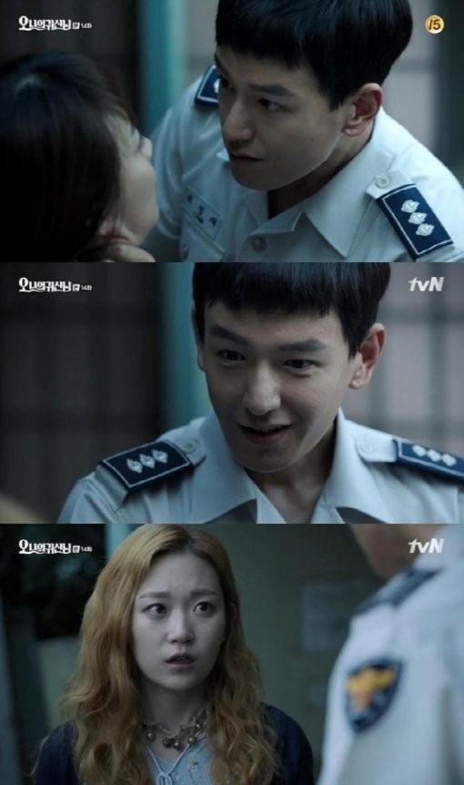 /사진=tvN '오 나의 귀신님' 방송화면 캡처