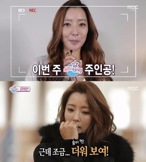김희선 / 김희선 사진=MBC 방송 캡처