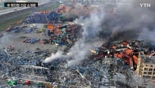 중국 텐진항 폭발 사고. 사진=YTN 뉴스 캡처