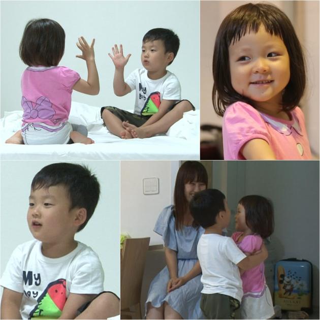 '슈퍼맨이 돌아왔다' 유토-추사랑 / 사진= KBS 2TV '해피선데이 -슈퍼맨이 돌아왔다'