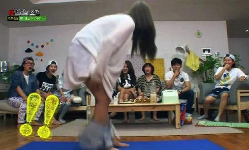 윤보미 시구 / 사진=KBS '인간의 조건' 방송화면 캡처