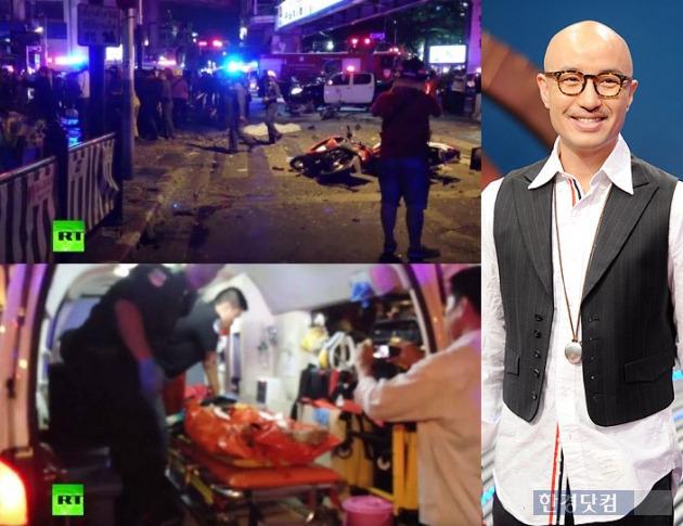 방콕 폭탄 테러 / 사진 = 한경DB·유튜브 영상 캡처