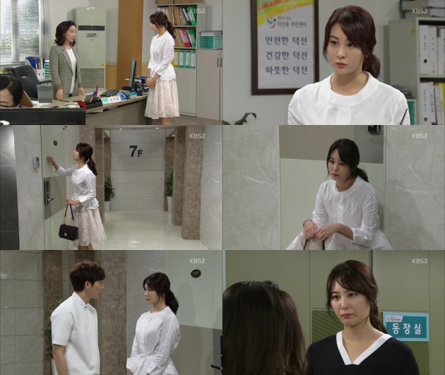 KBS2 '별난 며느리' 손은서