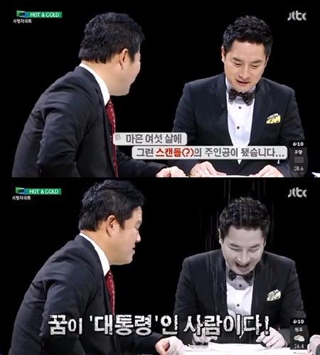 강용석 디스패치 강용석의 고소한 19 하차 / 사진=JTBC 방송화면 캡처