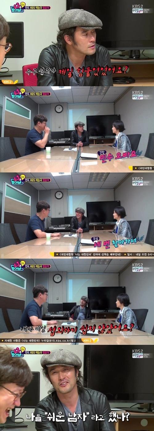 나를 돌아봐 최민수 폭행 / 사진=KBS2 '나를 돌아봐' 방송화면 캡처